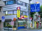 BOOKOFF 杉並方南町駅前店