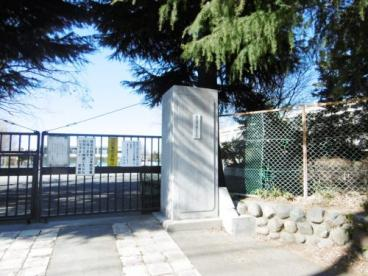 東大和市立第一小学校の画像1