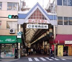 空堀商店街の画像1