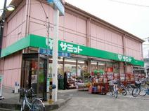 サミット(株)(スーパーストア)南小岩店