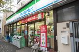 ファミリーマート 梅里二丁目店