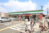 ファミリーマート黒原橘町店