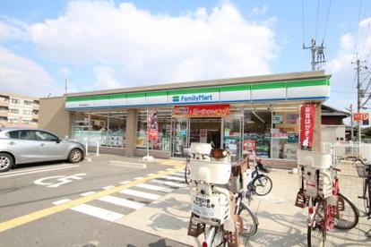 ファミリーマート黒原橘町店の画像1