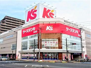 ケーズデンキ 徳島沖浜店の画像1