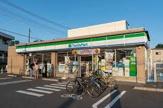 ファミリーマート 国分寺西恋ヶ窪店