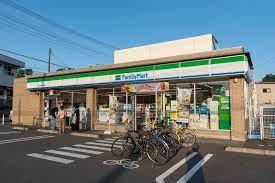 ファミリーマート 国分寺西恋ヶ窪店の画像1