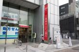 三菱UFJ銀行 ATMコーナー 中野坂上駅前