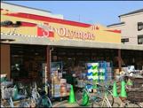 オリンピック 下篠崎店