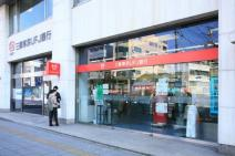 三菱UFJ銀行浅草橋支店
