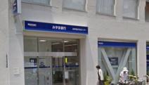 みずほ銀行浅草橋支店