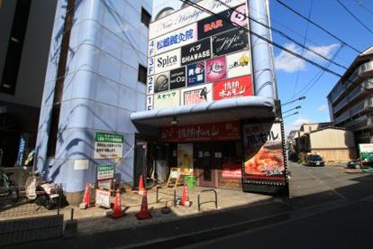 茨木酒場 情熱ホルモンの画像1
