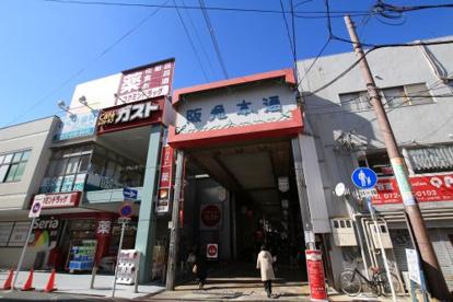 茨木阪急本通商店街の画像1