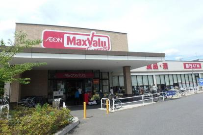 MaxValu Express(マックスバリュ エクスプレス) 松島店の画像1