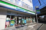 ファミリーマート 茨木竹橋町店