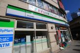 ファミリーマート 茨木永代町店