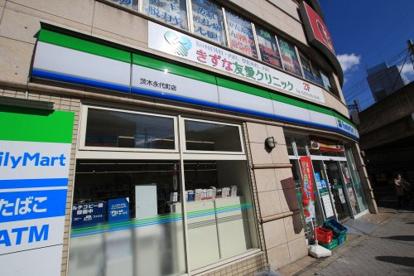 ファミリーマート 茨木永代町店の画像1