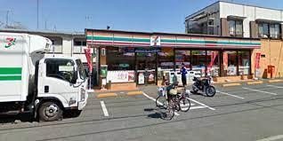 セブンイレブン 東村山富士見町店の画像1