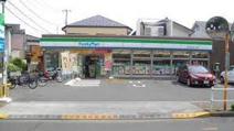 ファミリーマート 東村山美住町一丁目店
