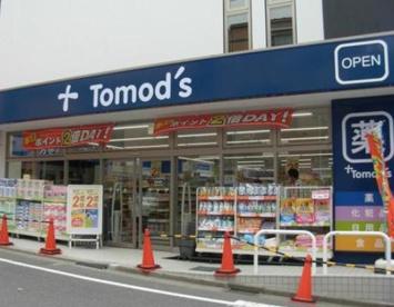トモズ 大谷口店の画像1