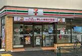 セブンイレブン北新宿1丁目大久保通り店