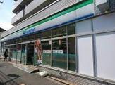 ファミリーマート小滝橋通り店