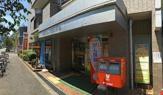 新宿百人町郵便局