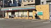 セブンイレブン 枚方茄子作北町店