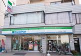 ファミリーマート 北区豊島八丁目店