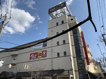 キリン堂 アスモ大和郡山店の画像5