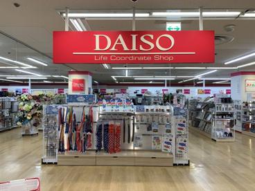 ダイソーアスモ大和郡山店の画像1