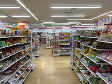 ダイソーアスモ大和郡山店の画像3