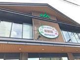 JA東京みらい みらい東久留米新鮮館