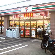 セブンイレブン 東久留米八幡町3丁目店の画像1