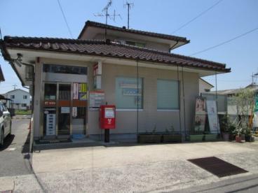 万能倉郵便局の画像1