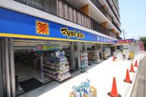 ドラッグストア マツモトキヨシ 上野毛店