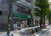 maruetsu(マルエツ) プチ 雑司が谷二丁目店