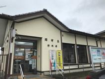 岡部東郵便局