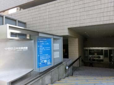 中野区立中央図書館の画像1