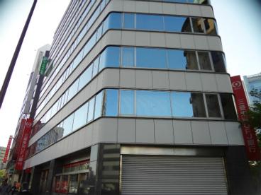 三菱東京UFJ銀行五反田支店の画像1