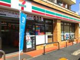セブンイレブン 西新小岩店