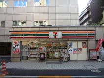 セブンイレブン五反田2丁目店