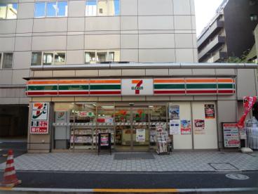 セブンイレブン五反田2丁目店の画像1