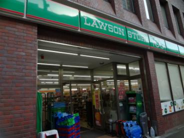 ローソンストア100西五反田2丁目店の画像1