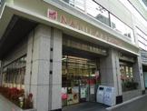ナチュラルローソン西五反田8丁目店