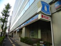 ローソン西五反田7丁目店