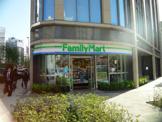ファミリーマート西五反田2丁目店