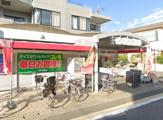 フレスコ嵯峨野店(コレモ嵯峨野店)