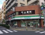 ファミリーマート 府中宮町店