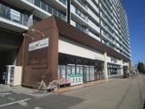 グルメシティ 浦和道場店