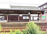 有栖川駅(京福電鉄嵐山本線)
